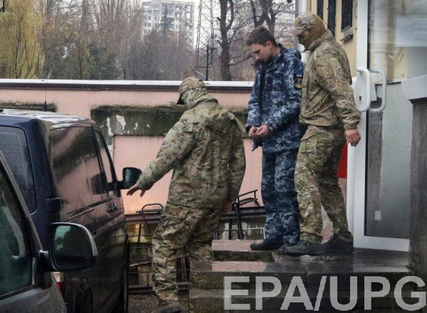 Всех 24 украинцев обвиняют по 3 ст. 322 УК РФ