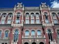 НБУ обязал банки до 8 июня раскрыть информацию о собственниках
