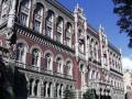 НБУ купил у банков $30 млн