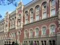 Ъ: Падение мирового спроса стало причиной резкого торможения экономики Украины