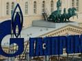 Нафтогаз рассчитывает договориться о ценах с Газпромом до весны