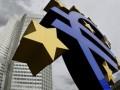 ЕС признал свою неплатежеспособность