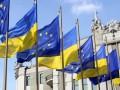 Украина надеется на обновление Соглашения об ассоциации с ЕС