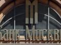 Экс-глава Банка Москвы не получит $5 млн за увольнение
