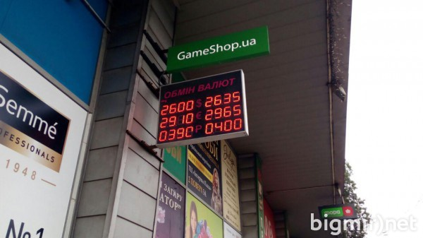 В обменниках доллар утром 14 мая можно купить по 26,35 грн