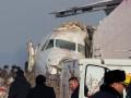 Стала известна причина авиакатастрофы в Казахстане