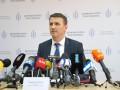 Порошенко пытается убрать директора ГБР через КСУ - Труба