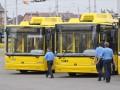 Киевский общественный транспорт хотят ускорить