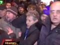 Протесты в Молдове: демонстранты разбили голову бывшему и.о. президента