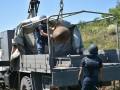 В Днепропетровской области нашли 500-киллограмовую бомбу