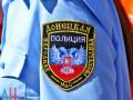 ДНР задержала украинского журналиста по обвинению в шпионаже - экс-нардеп