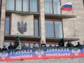 Губернатор Донецкой области призвал мэров и глав районов объяснять людям недостатки