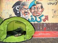 Армия Египта ввела чрезвычайное положение в курортной зоне Шарм-эль-Шейх