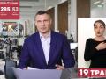 COVID-19 в Киеве: Вирус подтвердили еще у 38 человек
