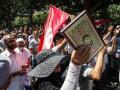 В Тунисе при разгоне акции протеста погиб демонстрант