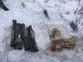 В зоне АТО обнаружили тайник со взрывчаткой
