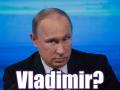 В России на чествование князя Владимира потратят свыше миллиарда рублей