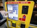 В Варшаве в автоматы по продаже билетов загрузят украинский язык