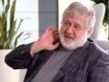 Коломойский потребовал открыть дело против Порошенко