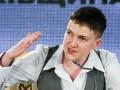 Савченко призвала Европу помочь