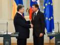 Первая страна ЕС признала агрессию РФ в двустороннем документе