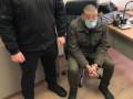 На Одесчине задержали насильника из базы данных Интерпола