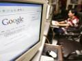 Google собрал самые популярные поисковые запросы года в видео