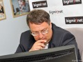 Перемещение нужно ограничивать тем, кто получил повестку - Геращенко