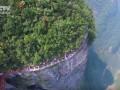 В Китае открыли стеклянный мост на высоте полутора километров