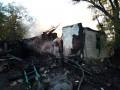 Оккупанты во время обстрела уничтожили жилой дом под Авдеевкой