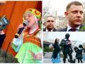В Крыму отпраздновали годовщину