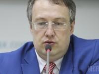 Геращенко не верит в российский след в деле о смерти Тымчука