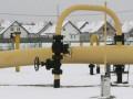 Главу правления нефтегазовой компании Польши уволили из-за скандала с Газпромом