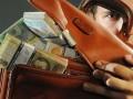 Украина заняла 7 место по уровню коррупции в бизнесе
