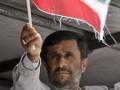 Европейское эмбарго на иранскую нефть обвалило курс местного риала
