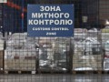 Россия собирается закрыть границу. Больно ли для нашей экономики?
