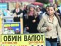 Курс доллара побил в Украине трехлетний рекорд