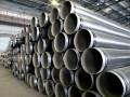 РФ временно разрешила ввозить запрещенные товары с Украины