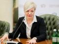 Будем терять резервы: Гонтарева предупредила о проблемах в 2017 году
