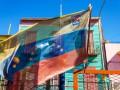 Колумбия предложила план спасения Венесуэлы с помощью МВФ