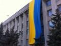 Огромный флаг Украины украсил здание Херсонского горсовета