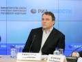 Вице-президентом ПАСЕ избран представитель России