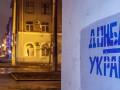 Соцопрос: Более половины украинцев против