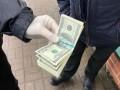Во Львове полицейский вымогал у студентов $4 тыс. взятки