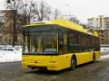 Как будет ходить транспорт в Киеве в новогоднюю ночь: Расписание