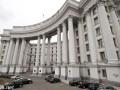 В МИД заявили о росте военной угрозы со стороны России