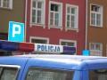 В Польше выдвинули обвинения
