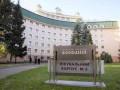 В ОП заявили, что клиника в Феофании два месяца принимает больных c COVID