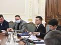 Зеленский отстранил Тупицкого от должности судьи КСУ