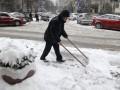 Киевские дворники сдают лопаты в аренду по 250 гривен - газета